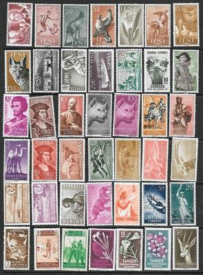 SPANISH COLONIES - 42 x Mint (MNH/MH) Stamps - Mainly 1950s/60s Period
