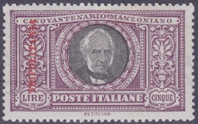 ITALIAN COLONIES TRIPOLITANIA 1924 Manzoni L.5 well centered MH Signed B25328