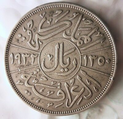 1932 IRAQ RIYAL - Huge Value Huge Rarity KEY COIN - HEIRLOOM PIECE - Lot #620