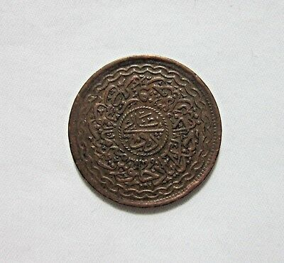 India, Princely States, Hyderabad. 2 Pai, Ah1323/38.
