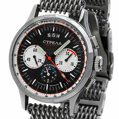 "Strela "" kosmodrom "" Chronograph 31681 Poljot Caliber Russian Analog Watch"