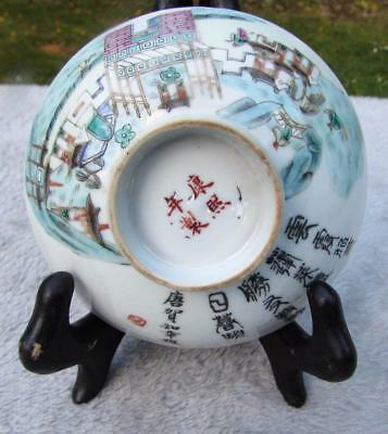 BEAUTIFUL ANTIQUE 19thC CHINESE BOWL COVER / DISH - SIGNED AND CALLIGRAPHY