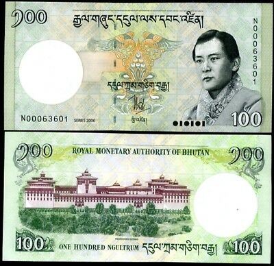 Bhutan 100 Ngultrum 2006 (2007) P 32 Unc Lot 10 Pcs
