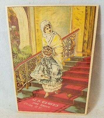 Late 1800's Trade Card J.N. Cloyes Utica Fine Shoes No Dealer Listed NO Reserve