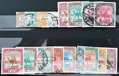 South Sudan Early 20th Century Mint and Used Stamps Collection Lot in a Card