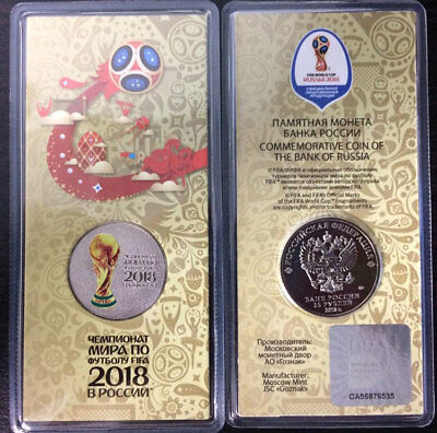 Russia 25 Ruble 2017 World Cub Football 2018 Comm. Colored Copper-Nickel Coin