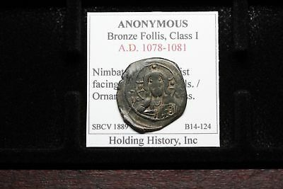 Anonymous AE Christ Follis, Class I, Ornate Latin Cross