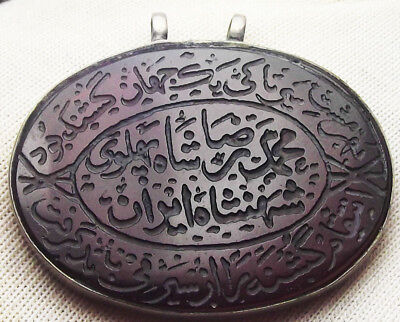 Persia, An Agate Engraved Pendant Set In A Silver Frame, Muhammad Reza Shah