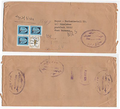 1976 IRAQ Air Mail Cover BAGHDAD To DINSLAKEN GERMANY SGT1158 SGO1113
