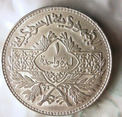 1950 SYRIA POUND - AU/UNC - VERY Hard to Find Silver Islamic Coin - Lot #624