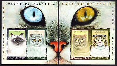 1999 MALAYSIA CATS 2 minisheets SG730 mint unhinged