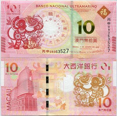 A PAIR MACAO MACAU 10 PATACAS COMMEMORATIVE BANKNOTE 2016-1-1 MONKEY YEAR UNC