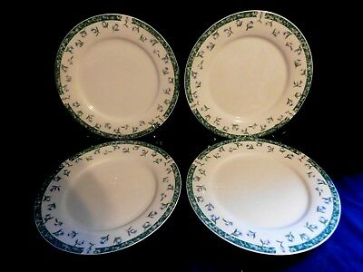 Citation Fine Porcelain China Coventry Blue Dinner Plates - 4 Oven Micro Dish & DINNERWARE COVENTRY FINE Porcelain GENEVIEVE (3) dinner plates 10 1 ...