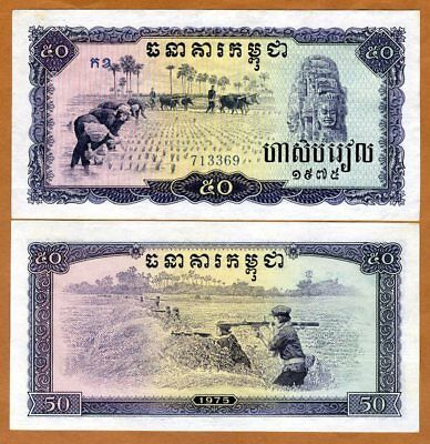 Cambodia, Kampuchea, 50 Riels, 1975, P-23, aUNC, Bush Fighters with RPG
