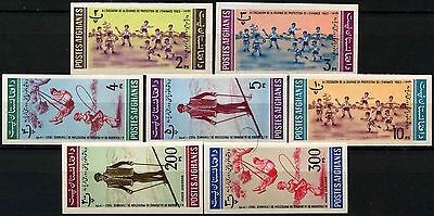 Afghanistan 1963/1964 Sports And Games MNH Imperf Set #D33276