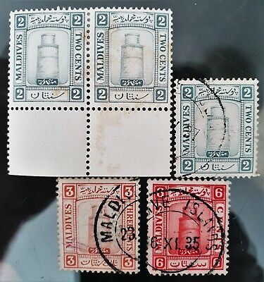 Maldives 1933 Sc # 11 Sc # 12 Sc # 14 Used and Mint Stamps Collection Lot