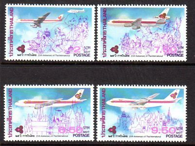 1985 THAILAND THAI AIRWAYS 25th ANNIVERSARY SG1198-1201 mint unhinged