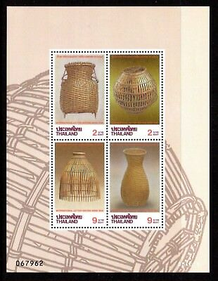 1995 THAILAND WICKER AQUATIC ANIMAL BASKETS minisheet SG1802 mint unhinged
