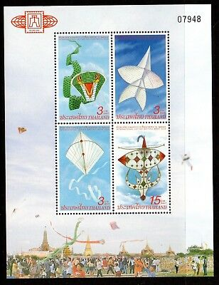 2004 THAILAND KITES minisheet Beijing Exhibition mint unhinged
