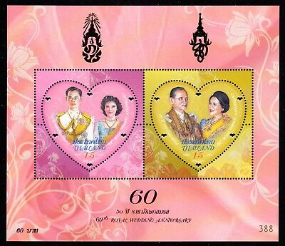 2010 THAILAND 60th WEDDING ANNIVERSARY minisheet SG3064 mint unhinged