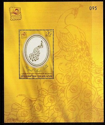 2010 THAILAND BANGKOK EXHIBITION silk minisheet SG3088 mint unhinged