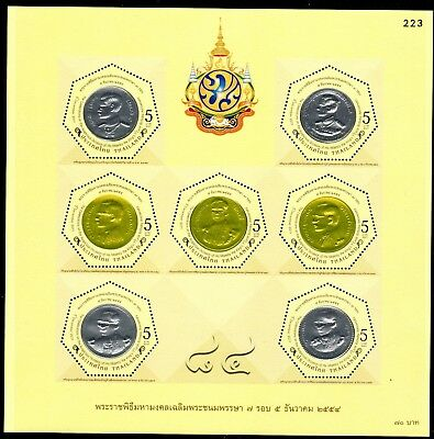 2011 THAILAND 84th BIRTHDAY KING BHUMIBOL coins minisheet mint unhinged