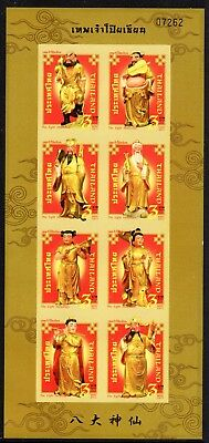 2011 THAILAND EIGHT IMMORTALS imperforate minisheet SG3159 mint unhinged