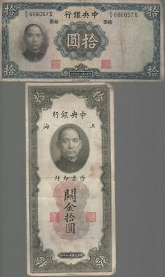 Central Bank Of China 1 X 10 Yuan & 1 X 10 1930 Customs Gold Units Banknotes