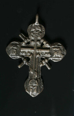 ARTEMIS GALLERY 18th C. Russian Bronze Cross - Heart-Shaped Terminals