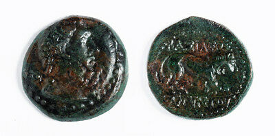ARTEMIS GALLERY Choice Bronze Coin from the Kingdom of Galatia