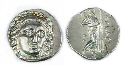 ARTEMIS GALLERY Choice Silver Didrachm from Caria - Pixodaros