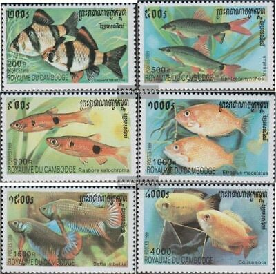 Cambodia 1990-1995 (complete issue) unmounted mint / never hinged 1999 Fish