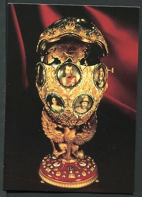 "Romanov Dynasty ""easter Egg"" * Treasures Of The Tsars Exhibition, Topeka, Ks >"