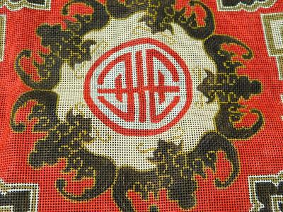 Vintage Hand Painted Needlepoint Canvas IMARI Japanese Asian RED BROWN Pillow
