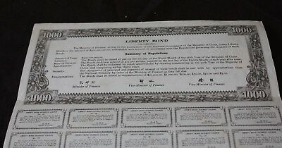 Republic of China $1000 1937 Liberty Bonds Uncancelled Coupons Embossed