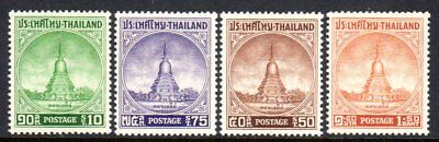 1956 THAILAND DON CHEDI PAGODA SG380-383 mint light hinged