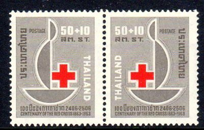 1963 THAILAND RED CROSS CENTENARY pair SG472a mint unhinged