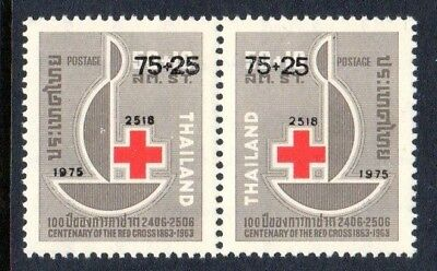 1976 THAILAND RED CROSS pair surcharge 1975 SG889a mint unhinged