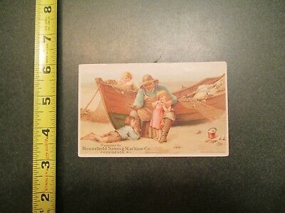1890 Household Sewing Machine Co Providence Rhode Island RI Trade Card
