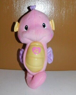 Fisher-Price Ocean Wonders Soothe & Glow Seahorse Plush Infant Baby Toy PINK