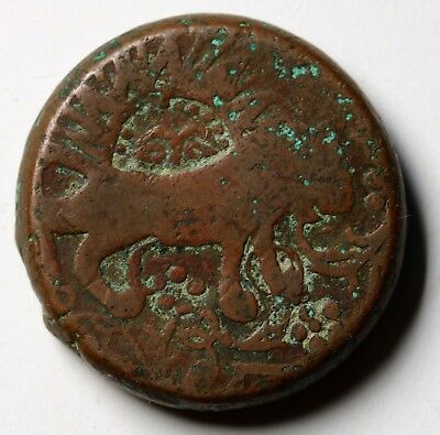 Nepal Copper Circa 1750 Coin Found On Buddhist Monk's Body Northern India 1808