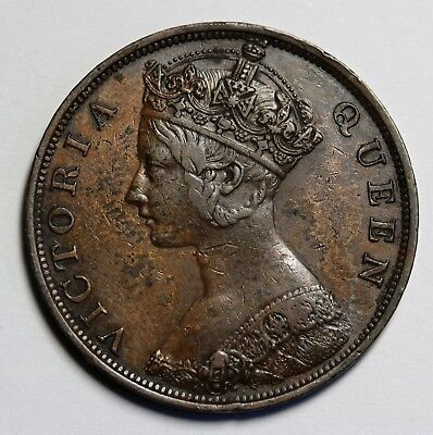 1865 Hong Kong Cent Queen Victoria Coin KM# 4 Rare