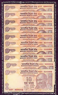 India 10 Rupees 1996 Mixed Prefixes All with Serial # 000008 10 UNC Notes P.89