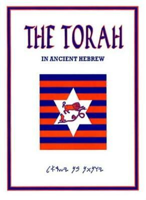 The Torah: In Ancient Hebrew, Denis, Robert 9780966914719 Fast Free Shipping,,