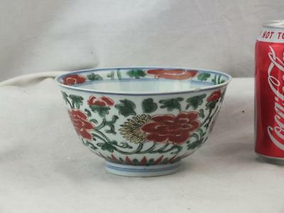 17Th C Chinese Porcelain Wucai Famille Verte 6 Character Marks Ming Bowl