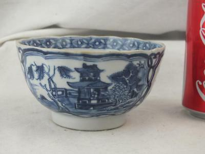 18Th Chinese Porcelain Blue White Fluted Landscape Bowl