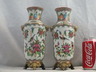 Pair 19Th C Chinese Porcelain Famille Rose Vases On Gilt Metal Bases