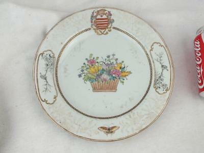 18Th C Chinese Porcelain Armorial Bianco Sopra Bianco Plate