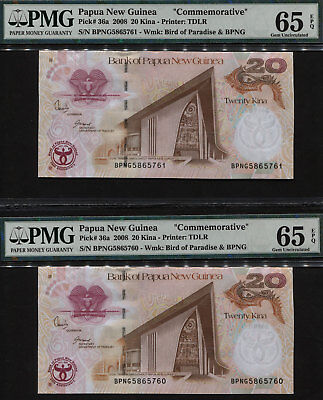 TT PK 36a 2008 PAPUA NEW GUINEA 20 KINA COMMEMORATIVE PMG 65Q GEM SEQ SET OF TWO