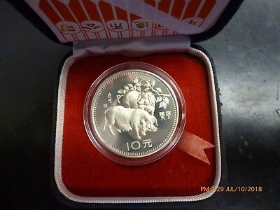 1983 China 10 Yuan Lunar - Year of the Pig Proof Spot free Problem Free